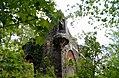 2014 Ruine und Gedenkstein zur goldenen Hochzeit von Johann und Amalia 1872 bei Pillnitz (2).jpg