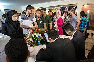 Syrian presidential election, 2014 - Exaptiriate voting at the Syrian embassy in Tehran (28 May 2014)