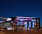 2015 night in Moscow - Evropeisky shopping center 02.jpg