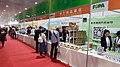 2017-04-20 Shouguang Vegetable SciTech Fair 1.009 anagoria.jpg