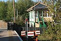 2018 at Uckfield station - the end of the line.JPG