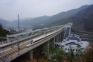 Hangzhou–Huangshan intercity railway