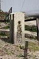 2600 anniversary monument (Shotenyama Park).jpg