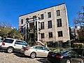35th Street NW, Georgetown, Washington, DC (46556627382).jpg