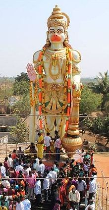 45ft Sri Abhaya Anjaneya Swamy.JPG