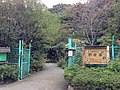 4 Chome-41 Jindaiji Minamimachi, Chōfu-shi, Tōkyō-to 182-0013, Japan - panoramio (4).jpg