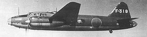 4th Air Group - A Mitsubishi G4M Rikko Navy Type 1 Attack Bomber of the 4th Air Group's 1st section (1st chutai) in ferrying or reconnaissance mode configuration, indicated by fairings installed over the usually open bomb bay, photographed around August 1942.