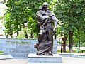 63-101-0675 Полтавський шлях, 50. Пам'ятник пожежникам.jpg