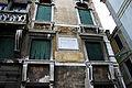 8011 - Venezia - Palazzo Bellavite - Lapide x Giorgio Baffo - Foto Giovanni Dall'Orto, 12-Aug-2007.jpg