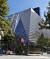9-11 Memorial Park Centre (6251042978).jpg