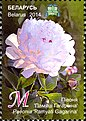 91-2014-12-02 Poststamp.jpg