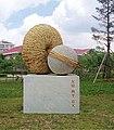 9 Ժամանակի անիվը, Չինաստան, Չանչուն.jpg