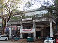 9th Ward, Yangon, Myanmar (Burma) - panoramio (3).jpg