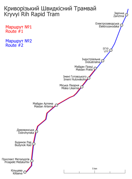 Kryvyi Rih Metrotram Wikiwand