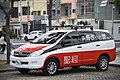 A Toyota Innova with verse from Acts of the Apostles in Taichung 02.jpg