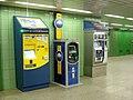 A ticket machine in subway in Warsaw (Metro Warszawskie) (15674618323).jpg