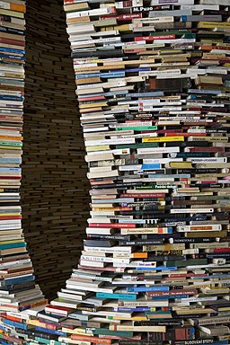 A tower of used books - 8451