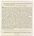 Aanstaande Eenheid en Onverdeelbaarheid van het Bataafs Gemenebest, decoratie op het Stadhuis op de Dam, 1795 (uitleg) De aanstaande Eenheid en Onverdeelbaarheid van het Bataafs Gemeenebest (titel op object), RP-P-OB-86.529B.jpg