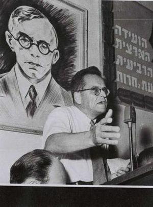 Abba Ahimeir - Abba Ahimeir, 1950