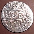 Abbasi of Hussein I Obverse.JPG