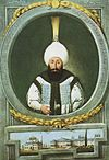 Portrait of Abdülhamid I by John Young