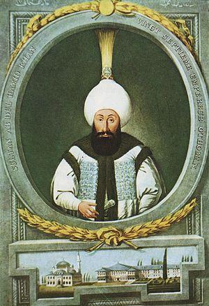 Abdul Hamid I - Image: Abdulhamid I