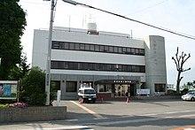 Aboshi police station.jpg