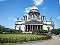 Admiralteysky District, St Petersburg, Russia - panoramio (256).jpg
