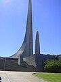 Afrikaans Language Monument, Paarl, Western Cape 4.jpg