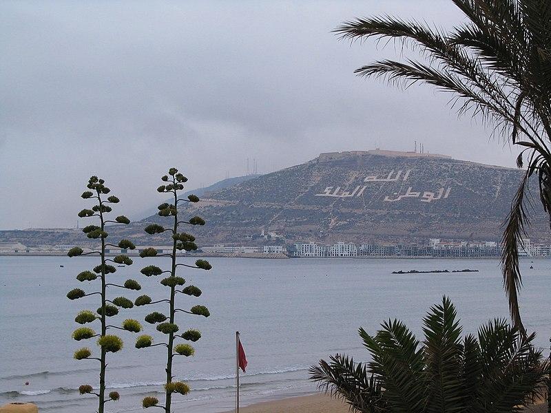 ملف:Agadir Kasbah 1000.JPG