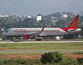 Air India VT-EXC at Bangalore Airport, Sept 2015-2.jpg
