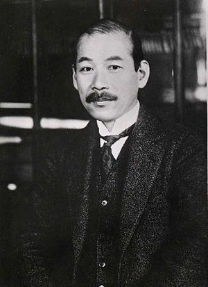 Akitsune Imamura - Akitsune Imamura