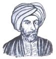 Al-Farabi , Sayr mulhimah min al-Sharq wa-al-Gharb.png