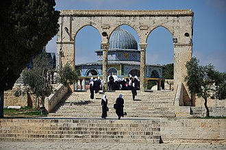 Al-Mawazin - Image: Al Haram ash Sharif. Temple mount. 9033987228