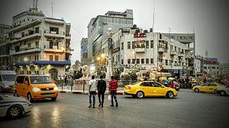 Al-Manara Square - Place Al-Manara, Ramallah en 2015