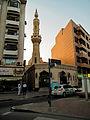 Al Ras road (8723025391).jpg