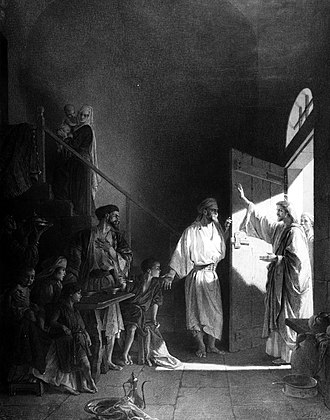 Alexandre Bida - Image: Alexandre Bida And Jesus Said This Day is Salvation Come to This House Walters 37910