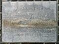 All Saints, Uxbridge Road, Hanworth - Foundation stone - geograph.org.uk - 1752483.jpg