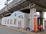 Amagasaki Deyashiki Post office.jpg
