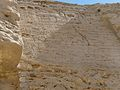 Amarna stele9.jpg