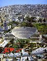 Amman, Recent.jpg