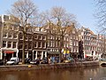 Amsterdam, monumentale panden aan Kloveniersburgwal 2007-03-26 14.21.JPG