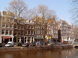 Kloveniersburgwal, Amsterdam - Image: Amsterdam, monumentale panden aan Kloveniersburgwal 2007 03 26 14.21