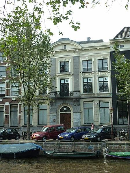 PvdA Hoofdkantoor Amsterdam
