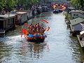 Amsterdam Gay Pride 2004, Canal paarade -001.JPG