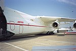An-225 (Le Bourget 2001)-e.jpg