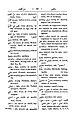 Anarabicenglish00camegoog-page-157.jpg