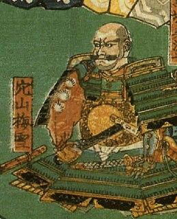 Anayama Nobutada Japanese samurai