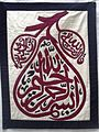 Appliqué from the Street of the Tentmakers, Cairo, with calligraphy in the shape of a pear. Made in 2014.JPG