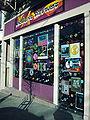 Aquarius Records Storefront for Milk Set.jpg